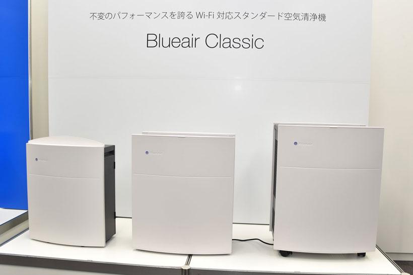 ↑2016年10月にブルーエアが発売した新「Blueair Classicシリーズ」。左から適用床面積約41m2の「Blueair Classic 280i」(直販価格7万円)、同55m2の「Blueair Classic 480i」(同9万円)、同123m2の「Blueair Classic 680i」(同13万円)