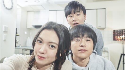 バカリズム×二階堂ふみ×オードリー若林がドラマ共演・・・って本人役!?