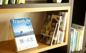 読めばきっと旅したくなる! 新年の始まりにおすすめな「トラベルブック」6選