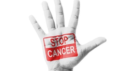 知っておきたい「がん予防」のために今日からできる6つの生活習慣