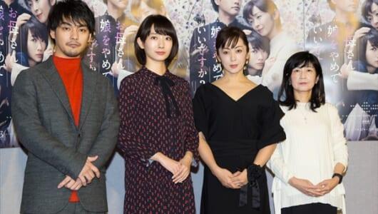 波瑠、斉藤由貴の「美しさが怖い…」母娘の泥沼を描いたモンスターホームドラマ『お母さん、娘をやめていいですか?』がNHKでスタート