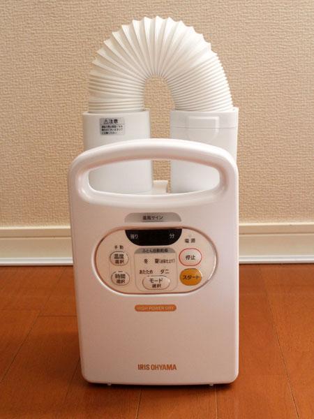 サイズ/質量:W160×D140×H360㎜ 消費電力:560W(高温温風時)