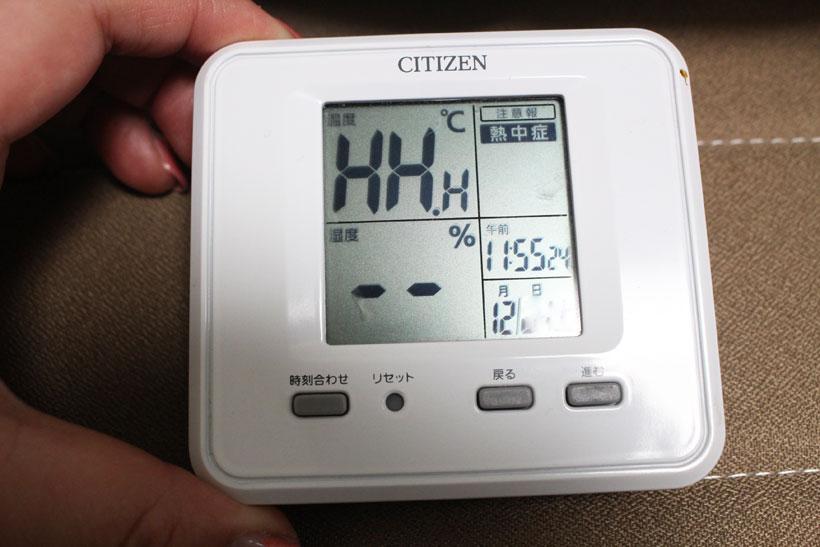 ↑普通の使用では見たことのないエラー表示。計測範囲が50℃のため、それ以上に温度が上がったのでしょう