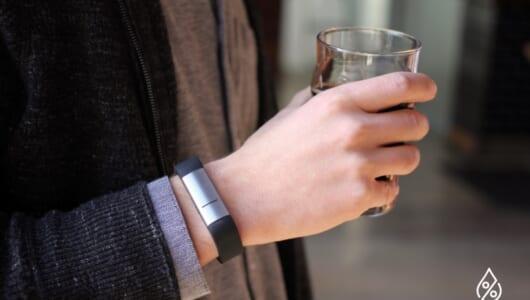 楽に飲みすぎをやめられる! アルコール検知リストバンド「Proof」が救世主な予感