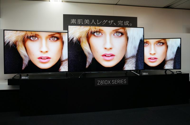 ↑4K液晶レグザ「Z810Xシリーズ」