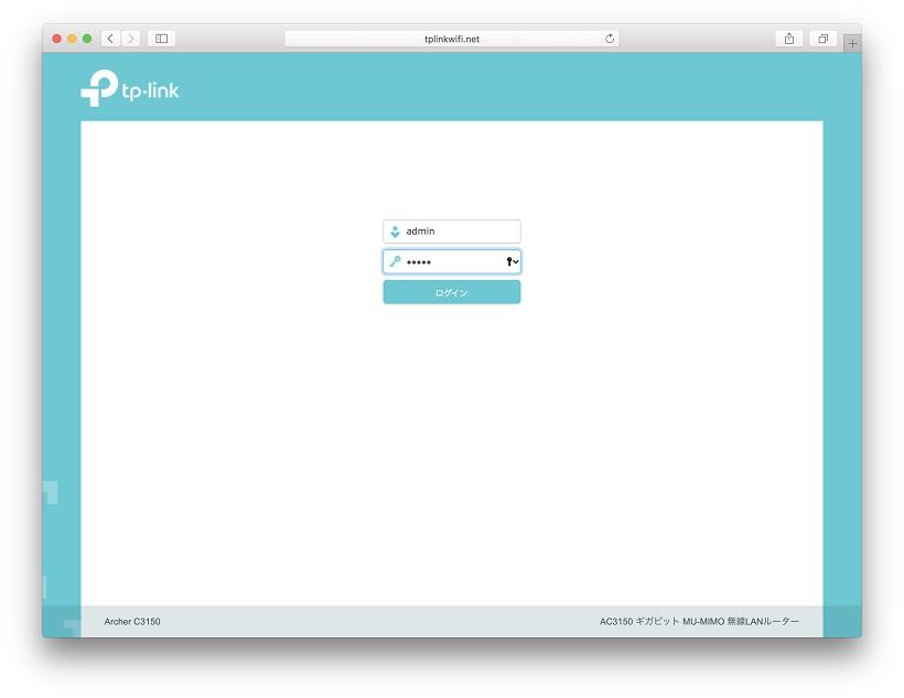 ↑初回起動時のユーザー名とパスワードは「admin」です