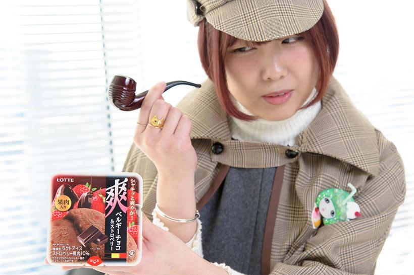 ↑爽 ベルギーチョコ&ストロベリー(ロッテ)/161円(税抜)