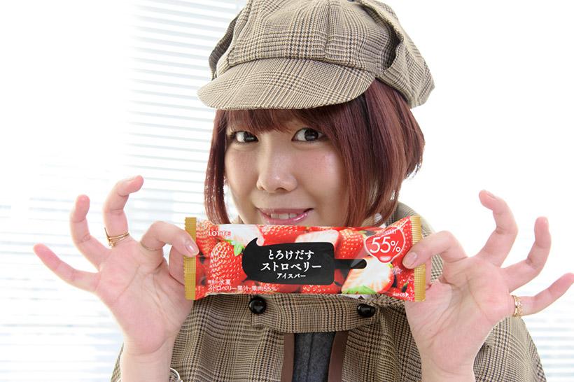 ↑とろけだすストロベリーアイスバー(ロッテ)/156円(税抜)