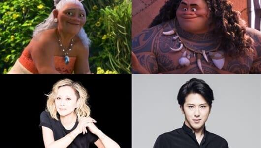尾上松也が伝説の英雄に? ディズニー最新作『モアナと伝説の海』日本版声優が一部判明!