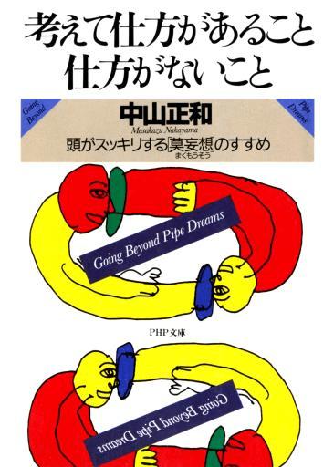 20170113_y-koba_fmfm1_02