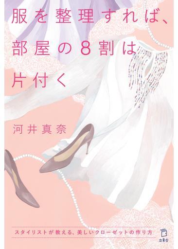 20170114_y-koba_fmfm3_02