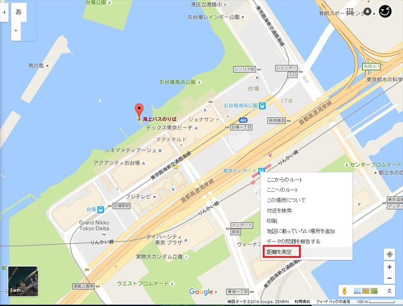 20170115_y-koba_google (1)_R