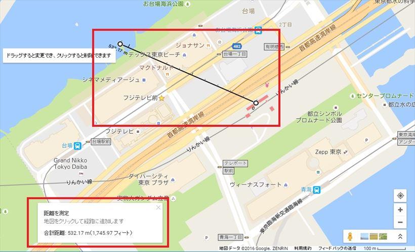 20170115_y-koba_google (2)_R