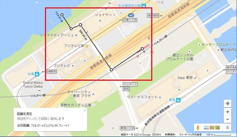 20170115_y-koba_google (4)_R