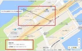 【Googleマップ便利ワザ】直線距離が測れるって知ってた? おおまかな移動距離がわかって超便利!