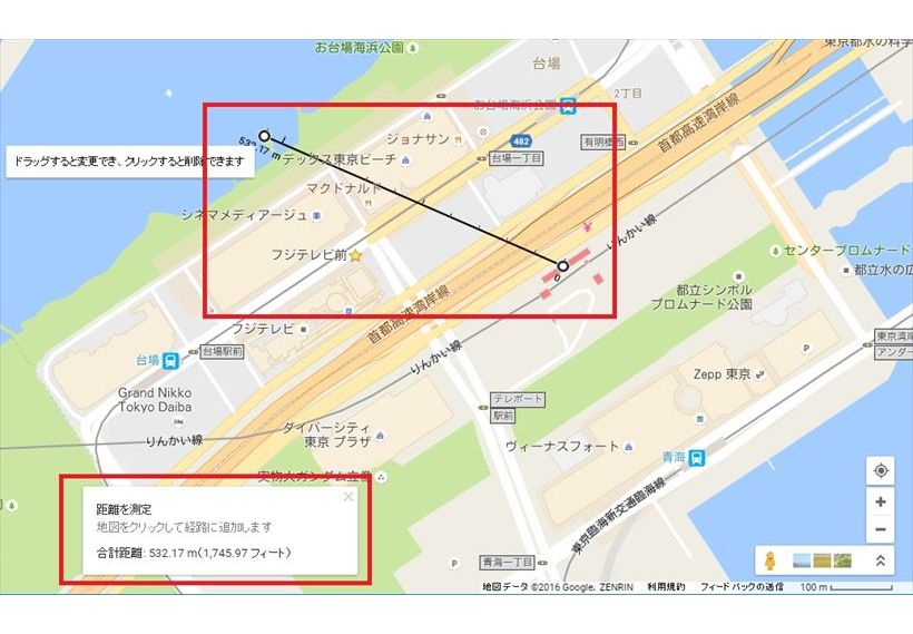 20170115_y-koba_google_ic