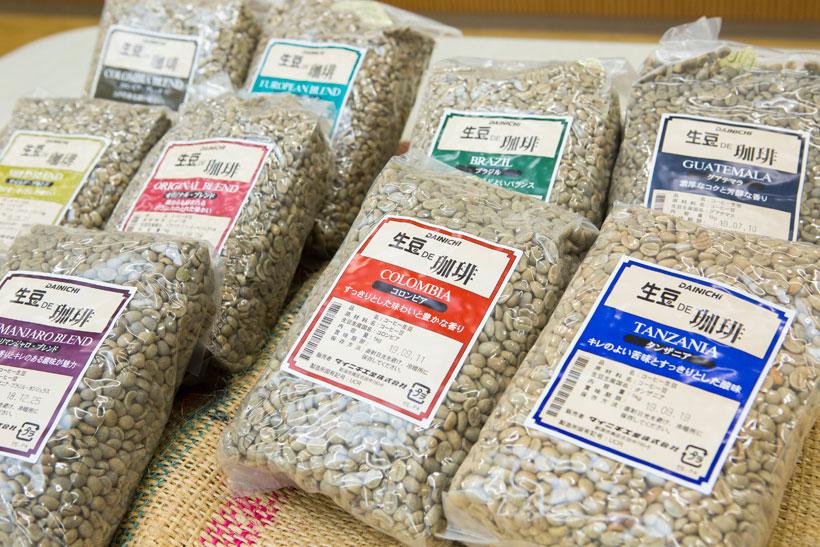 ↑生豆はインターネットでも入手可能。なんとダイニチ工業でもさまざまな種類の生豆を発売しています。1kg単位での販売になりますが、生豆は長期保存できるので安心です
