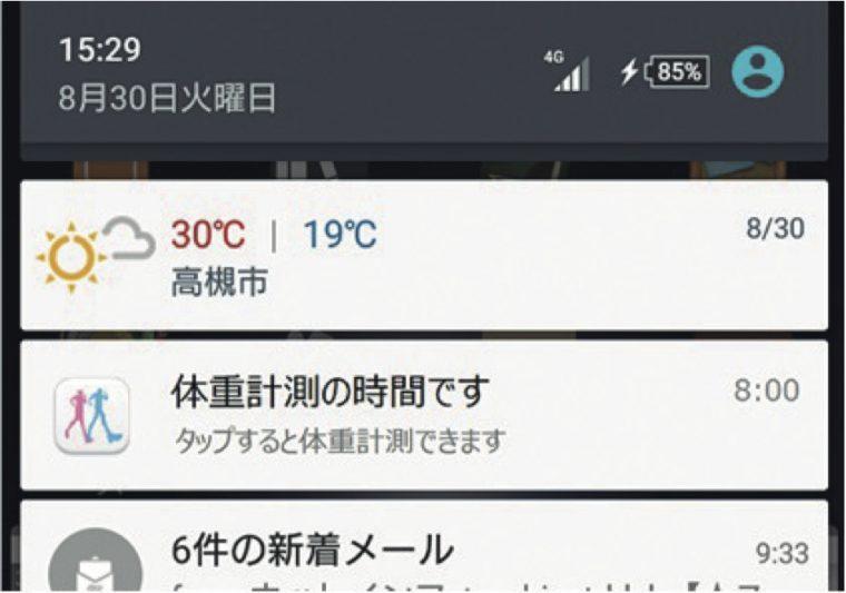 20170117_elecom (33)