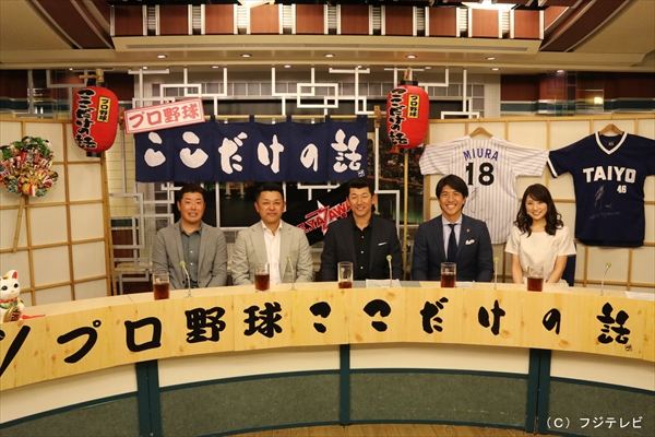 20170118_y-koba_TV2_ic