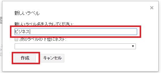 20170118_y-koba_google (2)