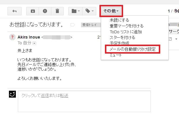 20170118_y-koba_google (3)