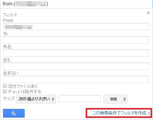 20170118_y-koba_google (4)