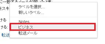 20170118_y-koba_google (6)