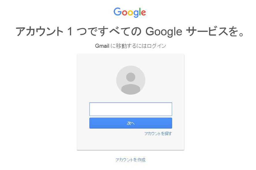 20170118_y-koba_google_ic