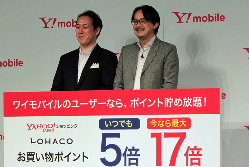↑ソフトバンク Y!mobile事業推進本部 執行役員本部長 寺尾洋幸氏(左)とヤフー 副社長COO 川邊健太郎氏(右)。ワイモバイルの「Enjoyパック」とYahoo!JAPANカード利用で、キャンペーン中はポイントが最大17倍になります