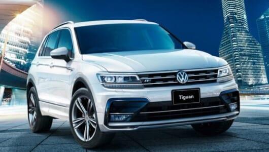 """高水準の安全技術や""""つながる機能""""を搭載! ミッドサイズSUV、VW新型「ティグアン」発売開始"""