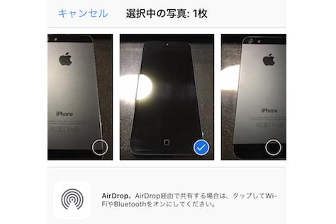 20170119_y-koba_iPhone_ic