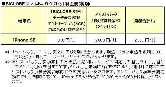 20170120-i01