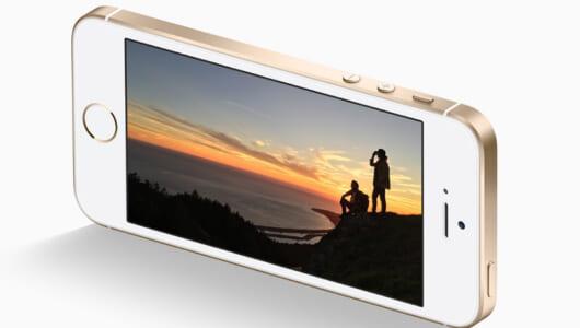 月額2980円でiPhone SEが使える! 格安SIM「BIGLOBE SIM」に新端末が追加