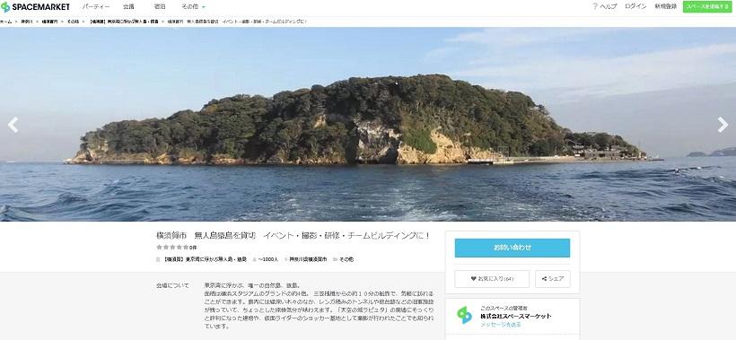 ↑猿島には兵舎や砲台など貴重な歴史遺産もある