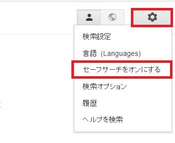 20170122_y-koba_google (2)