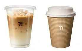 ついにセブンカフェに「ホットカフェラテ」が登場! レギュラーサイズは1杯150円!