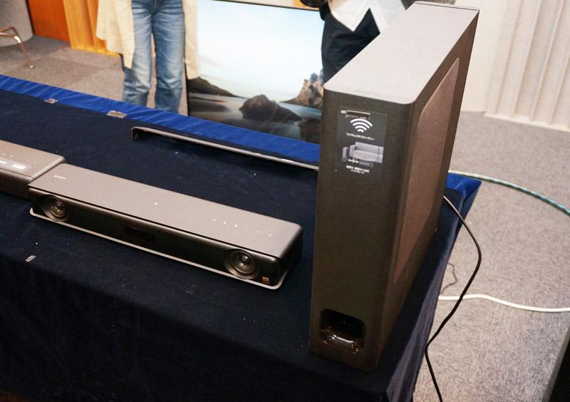 ↑ワイヤレスでコンテンツの信号を伝送できるHT-MT500のサブウーファー
