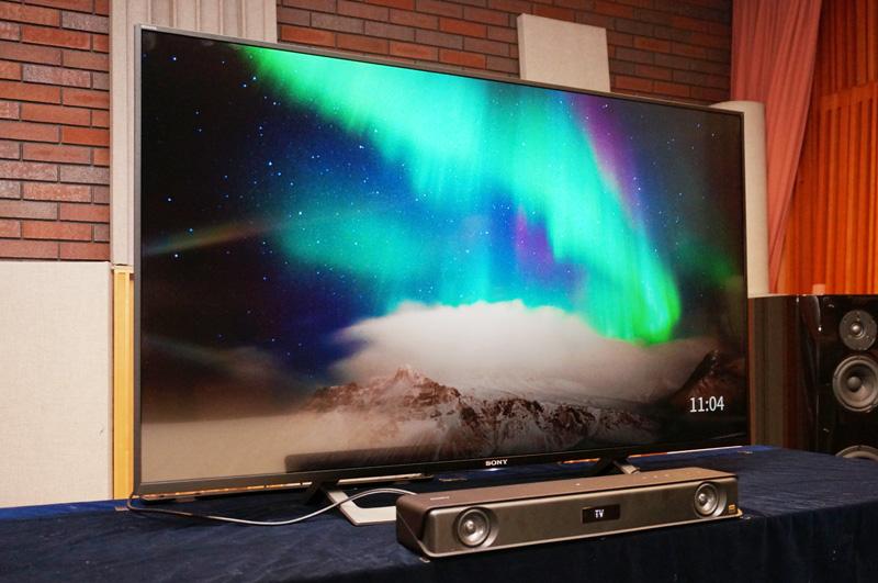 ↑テレビの画面にちょうど被らないサイズ感とした