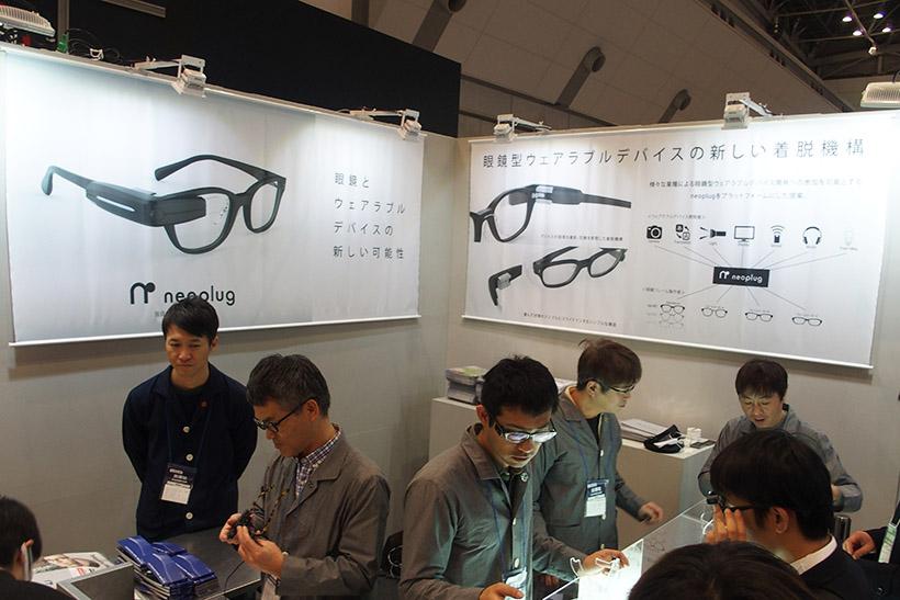 ↑スマートグラス用のメガネフレームを作成しているneoplugのブース