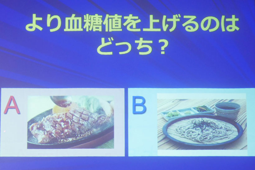 ↑どっちだかわかりますか? 実はお蕎麦のほうが血糖値は上がってしまうそうです