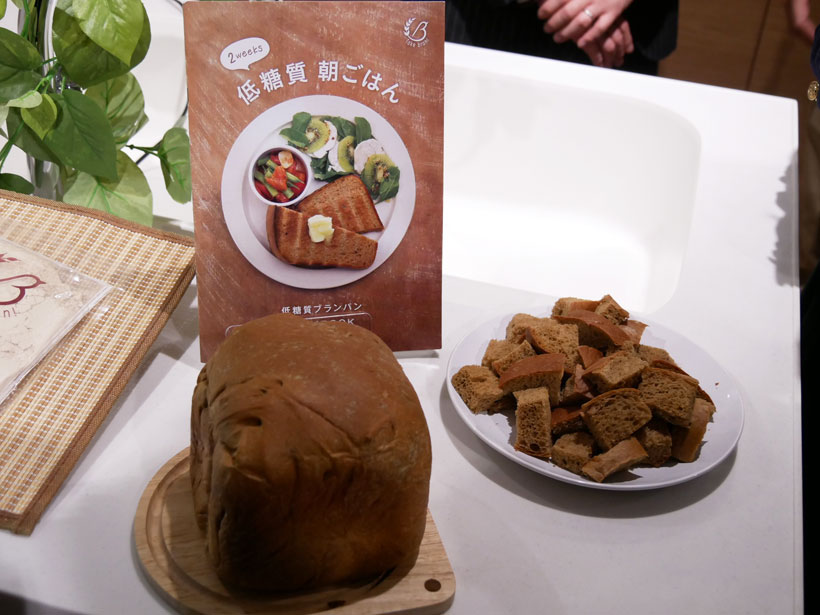 ↑ブランパン1斤は小ぶりですが、ふわふわです
