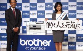 ブラザーがインクジェット機でシェア拡大を狙うのはビジネスA3プリンター市場! レーザープリンターとの違いとは?