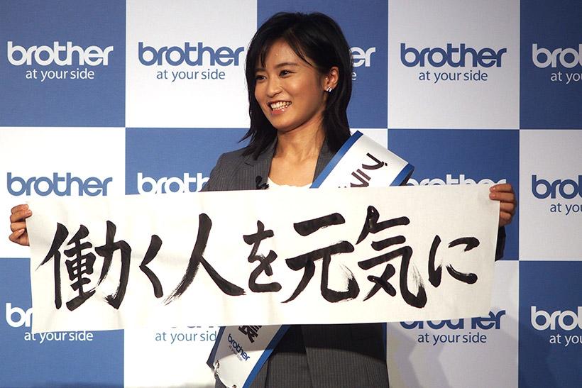↑ブラザー特命営業部長を就任した小島瑠璃子さん。昔習っていた書道の腕前を活かし、営業部長としての意気込みを書き初め