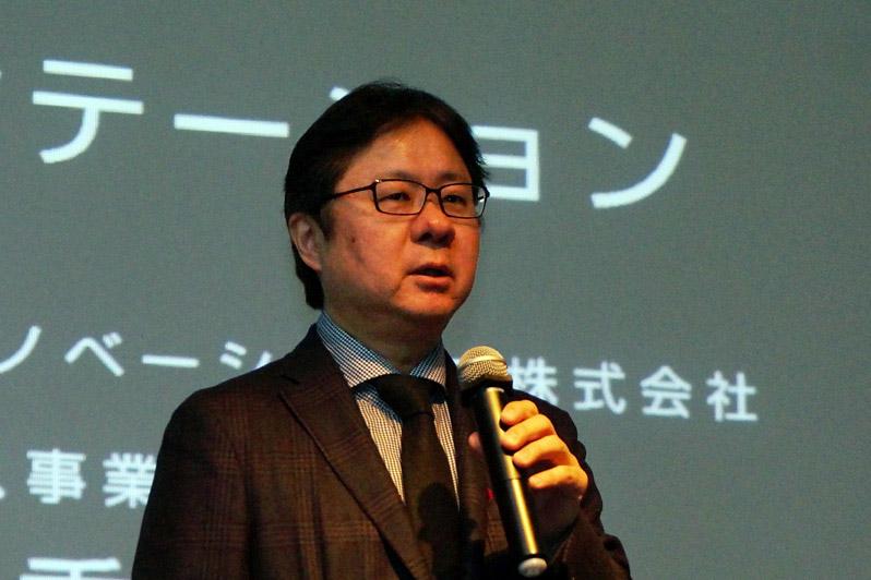 ↑同社ネットワークビジネス事業本部長の土田秀章氏