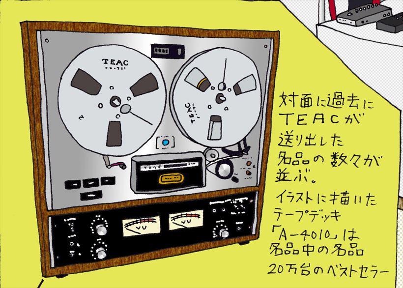 20170126_y-koba_2_R3