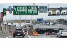 複雑すぎる首都圏高速道路の料金設定ーー結局どこを走れば得なのか!?