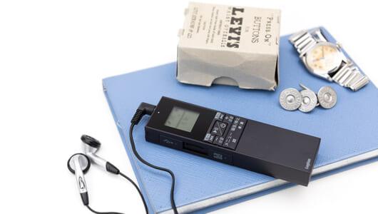 ラジオファン必携! AMラジオも高音質で録音できるボイスレコーダー