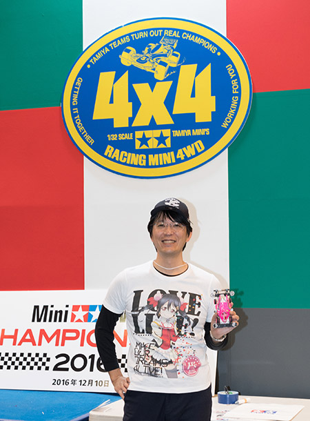 ↑「ミニ四駆チャンピオンシップ2016」のチャンピオン・松本千洋さん