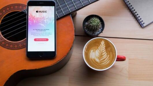 使っていないなんて、絶対にソン! Apple Music、 いまさら聞けない初歩の初歩