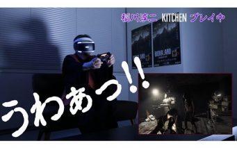 20170127_y-koba_TV1